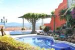 Отель Hotel Valverde San Salvador