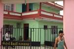 Отель Hotel Basil Lumbini