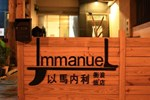 Imanuel Surfing B&B