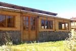 Отель Cabañas Maluna