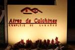 Отель Aires de Calchines