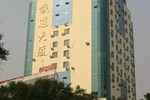 Отель Tai'an Railway Hotel