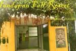 Отель Handapan Falls - Holiday Resort