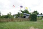 Мини-отель HFB Hnong Ka