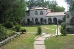Отель Posada del Virrey