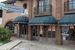 Отель Hotel Restaurant Bar Mesón de Caporales