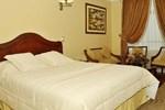 Отель Hotel Prado Internacional