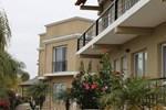 Апартаменты Brisas del Lago Apart y Hotel