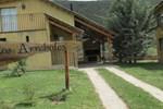 Отель Cabañas Los Arreboles