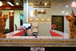 AKT Hotel (A Kyi Taw)