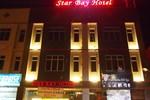 Отель Star Bay Hotel