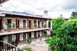 Отель La Ermita