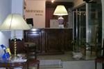 Апартаменты Meridien Suites