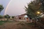 Гостевой дом Paraje La Yaveña