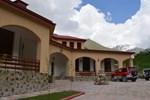 Гостевой дом Juta Guest House