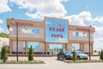 Гостиница Белая Гора