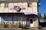 Мини-отель Флер