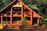 Гостевой дом Shayanochka