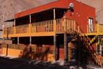 Апартаменты Balcones de Pisco Elqui