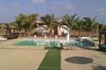 Отель Hosteria Paradiso Spa