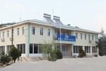 Отель Nemrut Hilltop Hotel