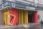7 Days Inn Foshan Nanhai Huang Qi Yajule Branch