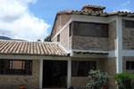 Апартаменты El Rincon de Quevedo