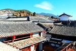 Хостел Lijiang Flower Inn