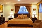 Отель Hotel Yanuncay