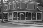 Мини-отель Emilyville Inn