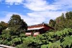 Мини-отель Parador Darwin