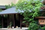Отель Roppokan