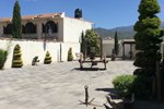 Отель Hosteria Covadonga