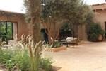 Гостевой дом Riad El Koudia