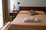 Отель Residencial La Marea