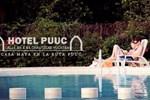 Отель Hotel Puuc