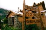 Отель Hosteria Rayen