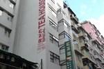 Bridal Tea House Hotel Tai Kok Tsui (Li Tak St)
