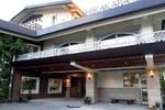 Отель Hotel Shirakabaso Shigakogen