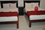 Отель Hotel La Ceiba