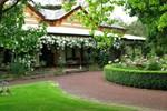 Мини-отель Quamby Homestead