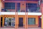Мини-отель Casa Vega Hostal