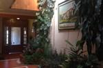 Отель Playa Alegre