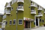 Отель Hotel Las Terrazas