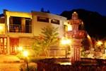 Отель Inti Ñan Hotel