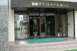 Отель Tokushima Grand Hotel Kairakuen