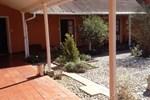 Мини-отель Solar de los Madariaga