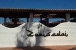 Гостевой дом Zurisadai