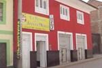 Гостевой дом Posada de Santa Maria