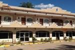 Отель Hotel Pedregal